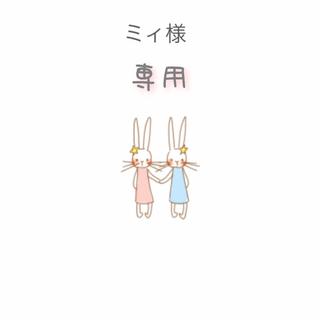 SM2 - 新品◎サマンサモスモス ジャンスカ ベージュ ジャンパースカート 今期*