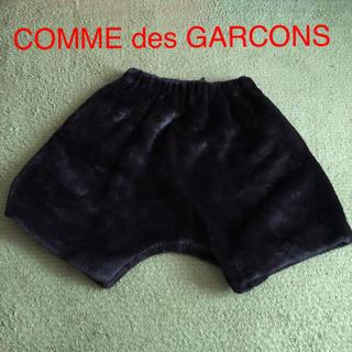 コムデギャルソン(COMME des GARCONS)のCOMME des GARCONS フェイクファーパンツ(ハーフパンツ)