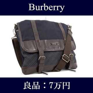 BURBERRY - 【全額返金保証・送料無料・良品】バーバリー・ショルダーバッグ(I003)