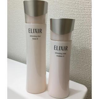 SHISEIDO (資生堂) - エリクシール ホワイト 化粧水、乳液セット