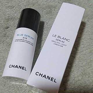 シャネル(CHANEL)のCHANEL シャネル ルブランセラムHLC ブルーセラムアイ セット(美容液)
