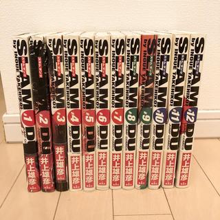 SLAMDUNK スラムダンク  完全版 1〜12巻セット 帯付き 美品
