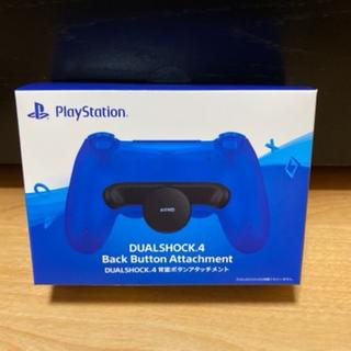 PlayStation4 - 未開封 ps4 デュアルショック4 背面ボタンアタッチメント