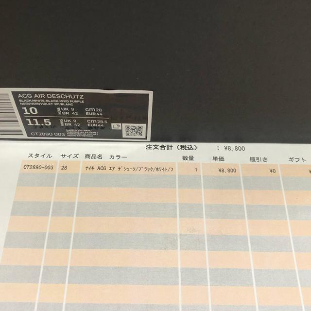 NIKE(ナイキ)の【新品未使用】NIKE ACG エアデシューツ完売カラーサンダル黒ブラック メンズの靴/シューズ(サンダル)の商品写真