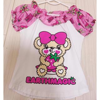 EARTHMAGIC - アースマジック strawberry