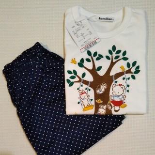 familiar - ファミリアTシャツセット 100