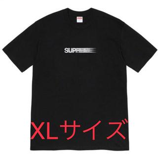 Supreme - Supreme Motion Logo Tee シュプリーム  黒 XL