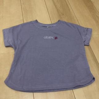 ニシマツヤ(西松屋)の新品未使用 フルーツTシャツ(Tシャツ)