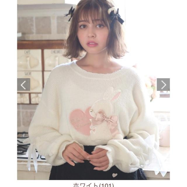 LIZ LISA(リズリサ)のラビボアニット❗️最終値下げ❗️ レディースのトップス(ニット/セーター)の商品写真