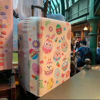 ダッフィー - 【香港ディズニー非売品】イースターダッフィーフレンズ柄 スーツケースカバー