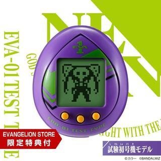 汎用卵型決戦兵器 エヴァっち/試験初号機モデル【EVASTORE限定特典付】