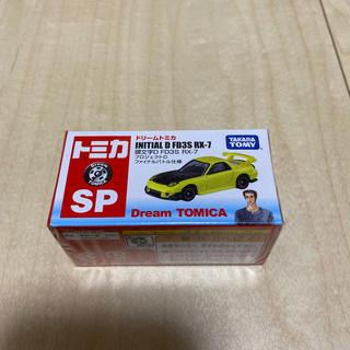 Takara Tomy - ドリームトミカ 頭文字D RX-7fd3s プロジェクトd