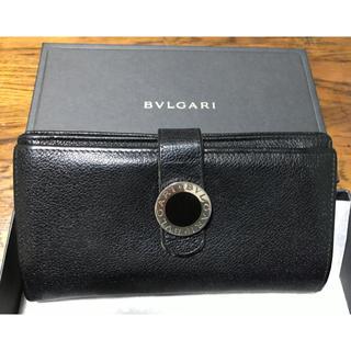ブルガリ(BVLGARI)のBVLGARI ブルガリ 二つ折り長財布(長財布)