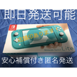 Nintendo Switch - Switch Light スイッチ ライト  新モデル 新品 ターコイズブルー