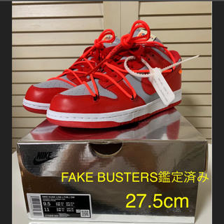 NIKE - 極美品 off-white NIKE DUNK LOW LTHR/OW 27.5