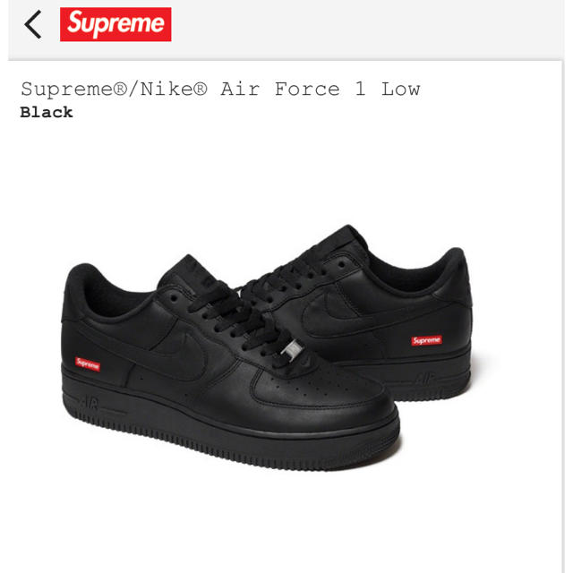 Supreme(シュプリーム)のsupreme / nike air force 1 black US9 メンズの靴/シューズ(スニーカー)の商品写真