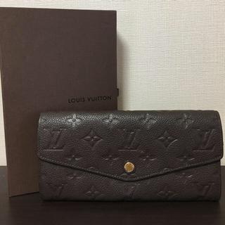 LOUIS VUITTON - 正規品ルイヴィトン ポルトフォイユ アンプラント 長財布