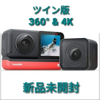 GoPro - 新品未開封 Insta360 ONE R TWIN EDITION