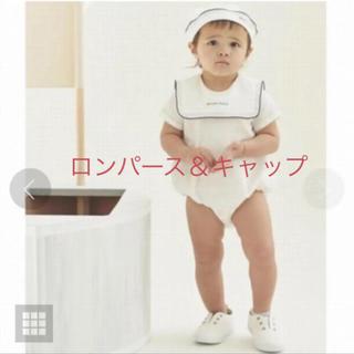 gelato pique - 定価以下☆コーデ(ロンパース&帽子)