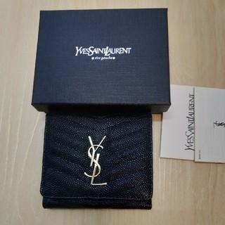 イヴサンローランボーテ(Yves Saint Laurent Beaute)の断捨離中ち♪Saint Laurent 財布 中古品 小銭入れ(財布)
