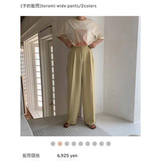 TODAYFUL - ノクチャ 新作 《予約販売》toromi wide pants/2colors