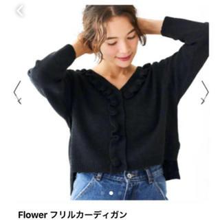 フラワー(flower)のflower カーディガン(ニット/セーター)