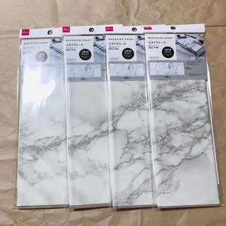 DAISO リメイクシート 大理石柄 ホワイト 新品未開封 4枚セット(型紙/パターン)