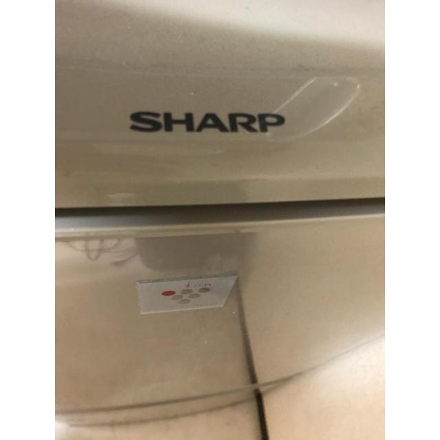SHARP(シャープ)の【ひろふみ様専用】シャープ SHARP 冷蔵庫 137L スマホ/家電/カメラの生活家電(冷蔵庫)の商品写真