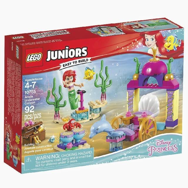 Lego(レゴ)のレゴ★ジュニア アリエルとセバスチャン 10765(中味のみ) 新品 激レア キッズ/ベビー/マタニティのおもちゃ(知育玩具)の商品写真