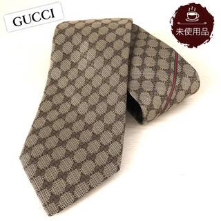 Gucci - 【未使用品】グッチ GUCCI GG柄ネクタイ シェリーライン入り