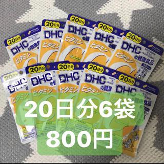 DHC ビタミンC20日分6袋