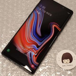 海外版 Galaxy Note 9 ブラック 楽天モバイルMNO確認済み