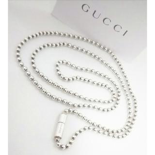Gucci -  正規品 グッチ ネックレス(ロングボールチェーン/61cm) シルバー925