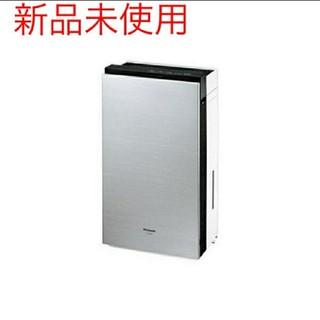 Panasonic - ジアイーノ FMV2100-WZ