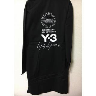Y-3 - Y-3 ワイスリー  ヨウジヤマモト18ss ロング スタッフシャツ コート