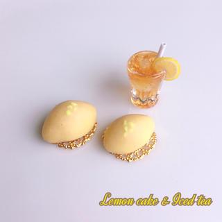 《No.064》【3個セット】レモンケーキ ドリンクセットのピアス/イヤリング(ピアス)