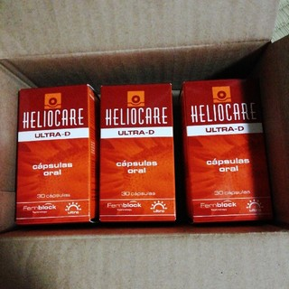 ヘリオケア ウルトラD 3セット