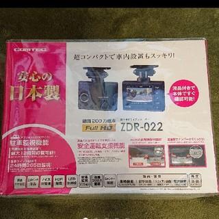 新品 ドライブレコーダー コムテック ZDR-022 フルHD高画質 衝撃録画