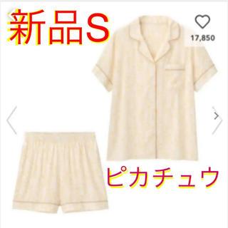 GU - ポケモン 新品パジャマ