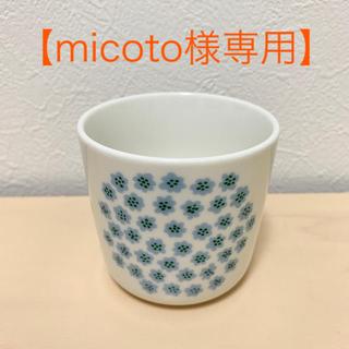 marimekko - marimekko puketti ラテマグ  日本限定 ホワイト