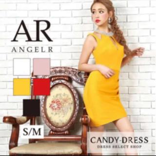 AngelR - AngelR