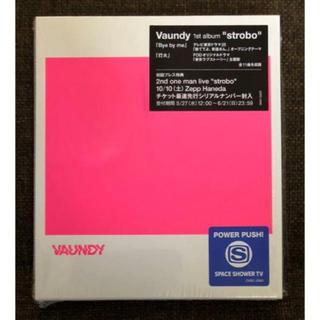 vaundy 1st アルバム(宗教音楽)