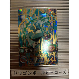 ドラゴンボール - 【最安値】スーパードラゴンボールヒーローズ um8-059 ラグス
