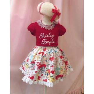 Shirley Temple - タグ付き 未使用 シャーリーテンプル ハートフル スカート 110