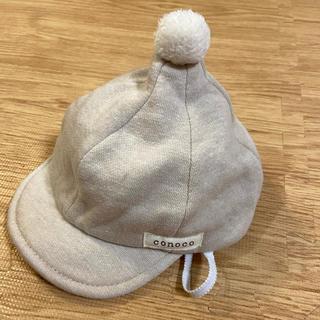 ベビー帽子 46cm