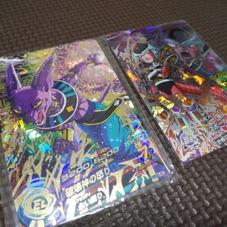 ドラゴンボール - ドラゴンボールヒーローズ 星4 2枚セット ビルス クリーザ bm1
