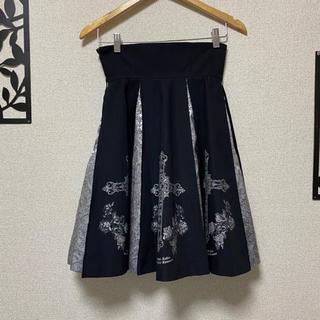 Moi-même-Moitié スカート