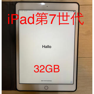 iPad - iPad第7世代・32GB・ゴールド