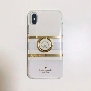 kate spade new york - kate spade iPhoneケース xs/x