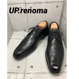 ユーピーレノマ(U.P renoma)のマドラス社 U.P renoma ビジネスシューズ 革靴 25.5cm  黒(ドレス/ビジネス)